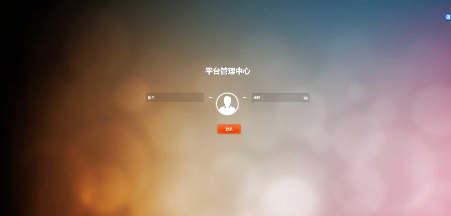 【新版时间盘】第一版二开微交易时间盘金属时间盘 +财经资讯+带微信登录插图4