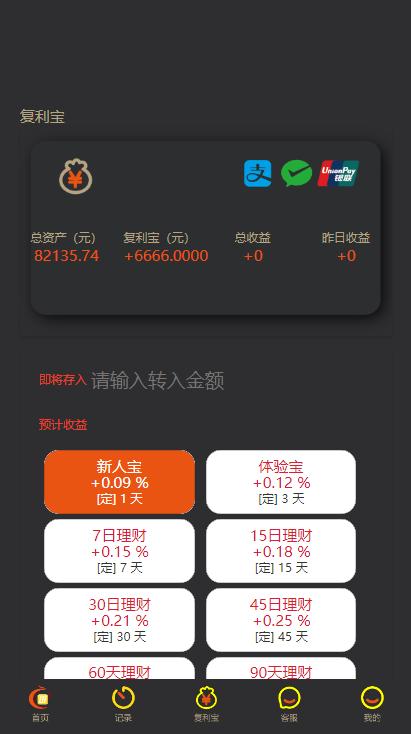 拉拉米抢单发单源码+二开ui+ 放量功能插图2