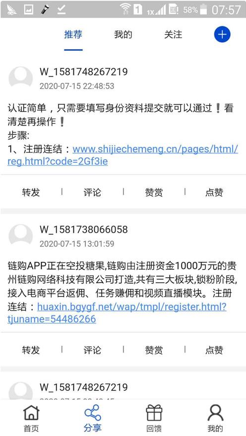 JAVA矿机块聊种矿机虚拟币交易所三合一区块链源码插图2