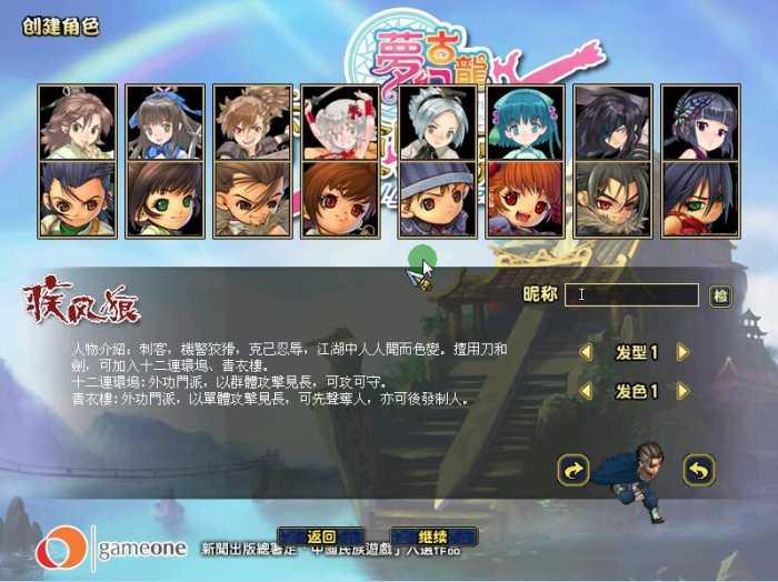 【梦幻XY单机服务端】梦幻古龙一键安装游戏程序附安裝构建实例教程专用工具插图
