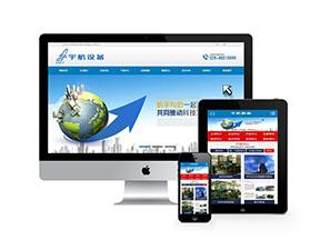 鹤云资源博客-【织梦模板】中英双语航天科技设备类网站织梦模板(带手机端)插图