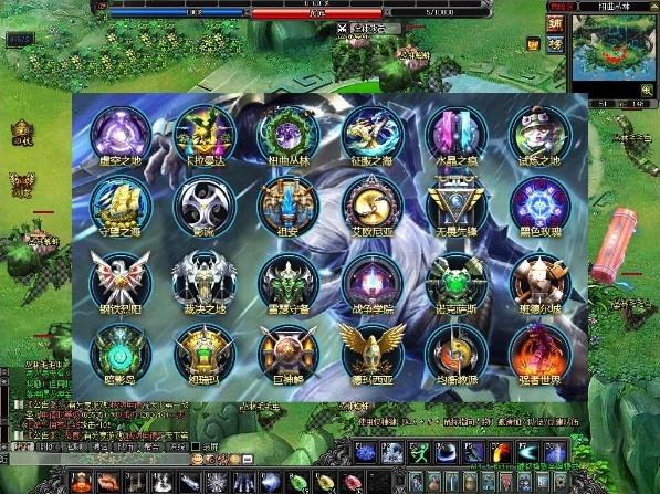 魔侠传奇Ⅱ游戏服务端-2020.07新版一键服务端带完整实例教程插图5
