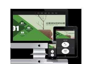鹤云资源博客-影视动画,文化传媒网站,响应式,织梦模板(自适应设备)插图
