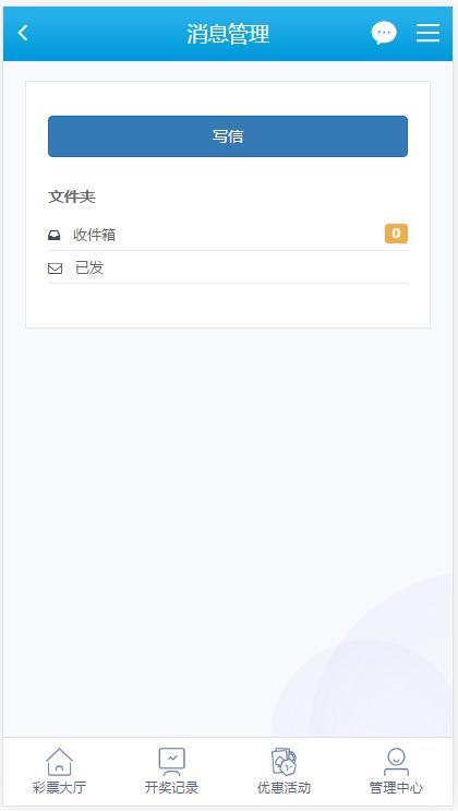【独家修复】暴雪电竞源码杏C改版CP类型独立手机版插图5