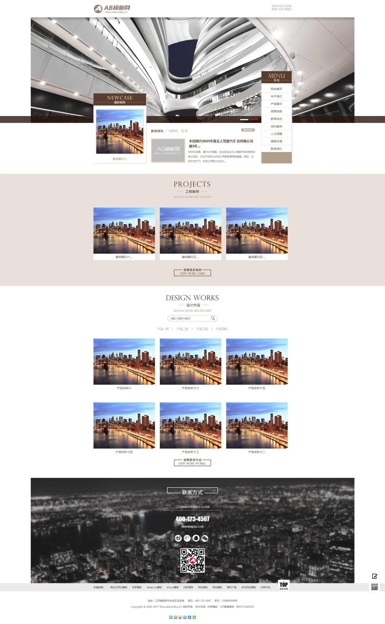 鹤云资源博客-通用企业公司网站织梦dede模板源码[带手机版数据同步]插图