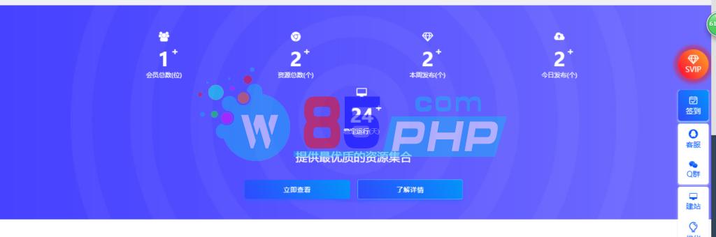 破解版Ripro专用子主题-jizhi-chlid极致主题已整合日主题(包含ripro6.6完整版)免授权插图