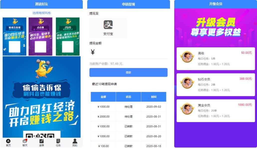 鹤云资源博客-【点赞系统】全新蓝色UI+后台模板[无加密+已清后门]插图