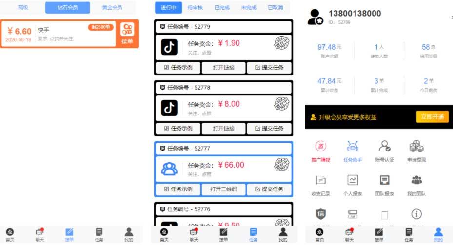 鹤云资源博客-【点赞系统】全新蓝色UI+后台模板[无加密+已清后门]插图1