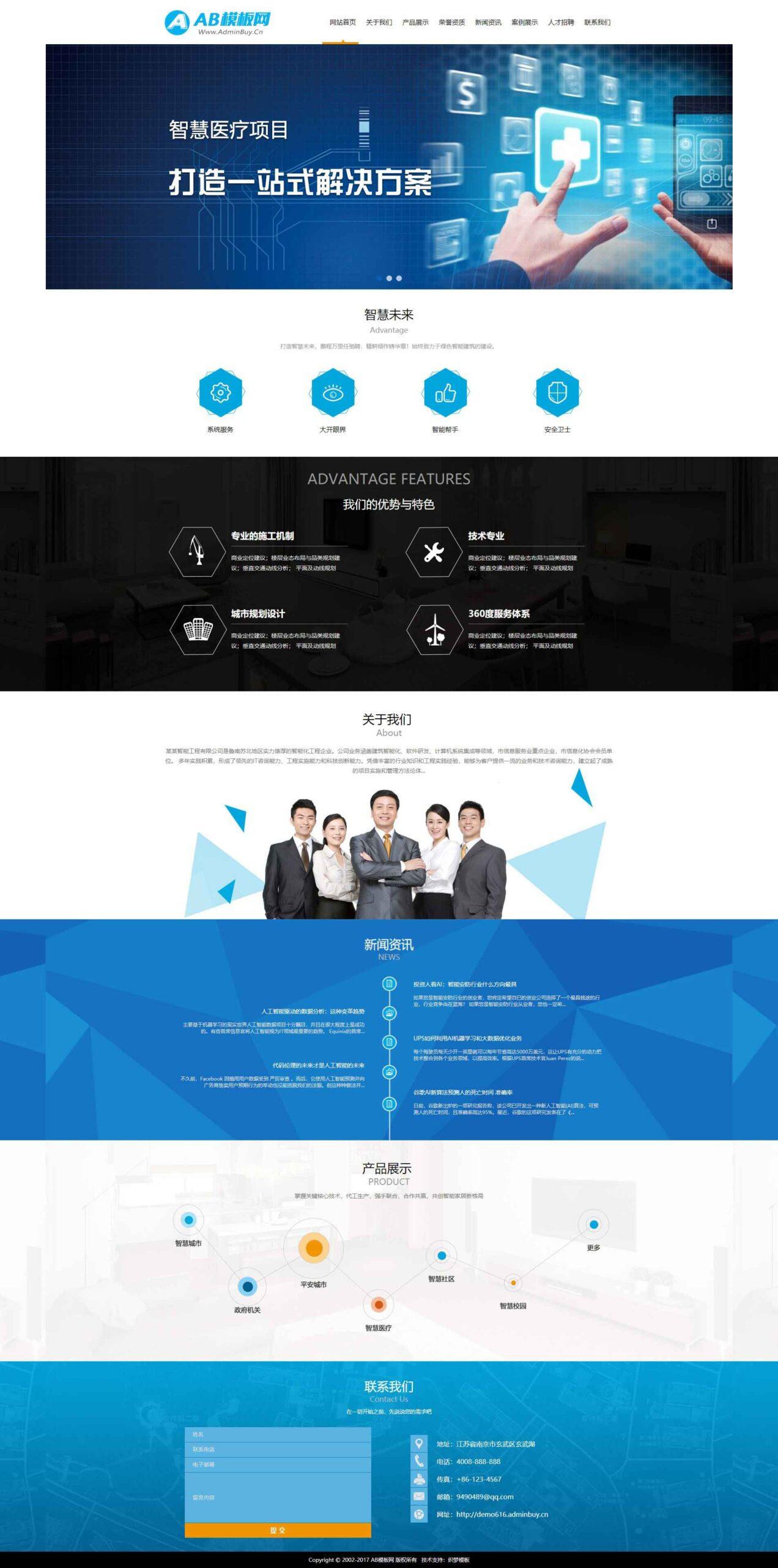 鹤云资源博客-软件开发公司企业网站织梦dede模板源码[带手机版数据同步]插图
